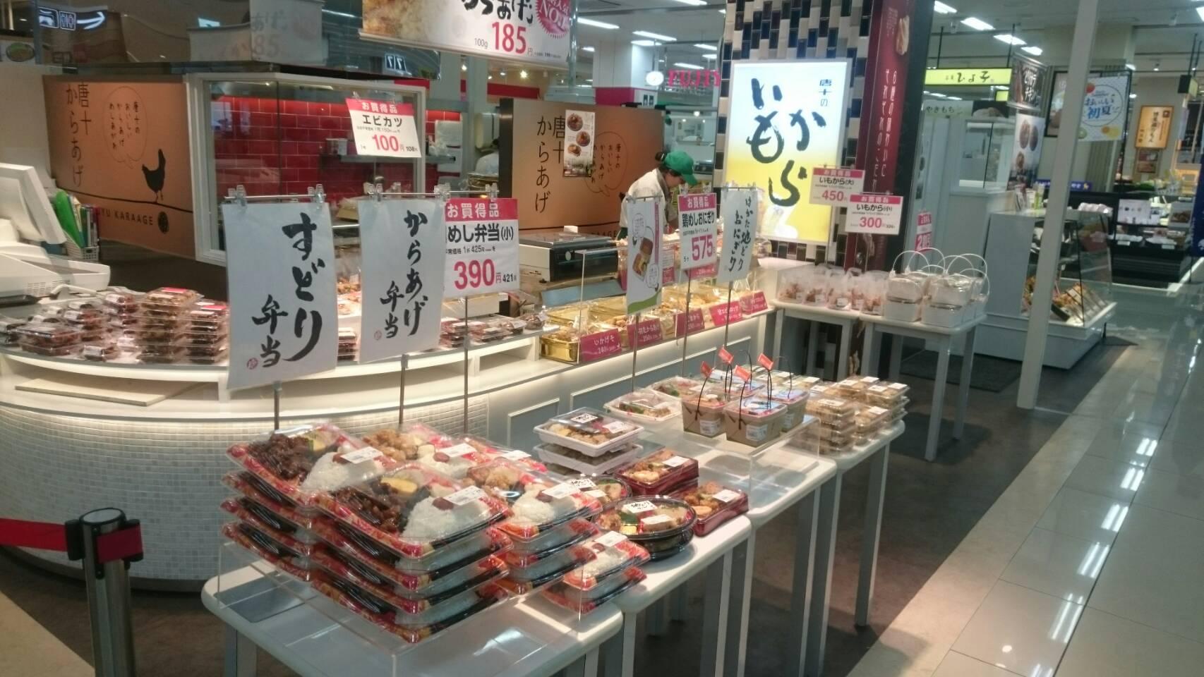 迫田 筑紫野 店